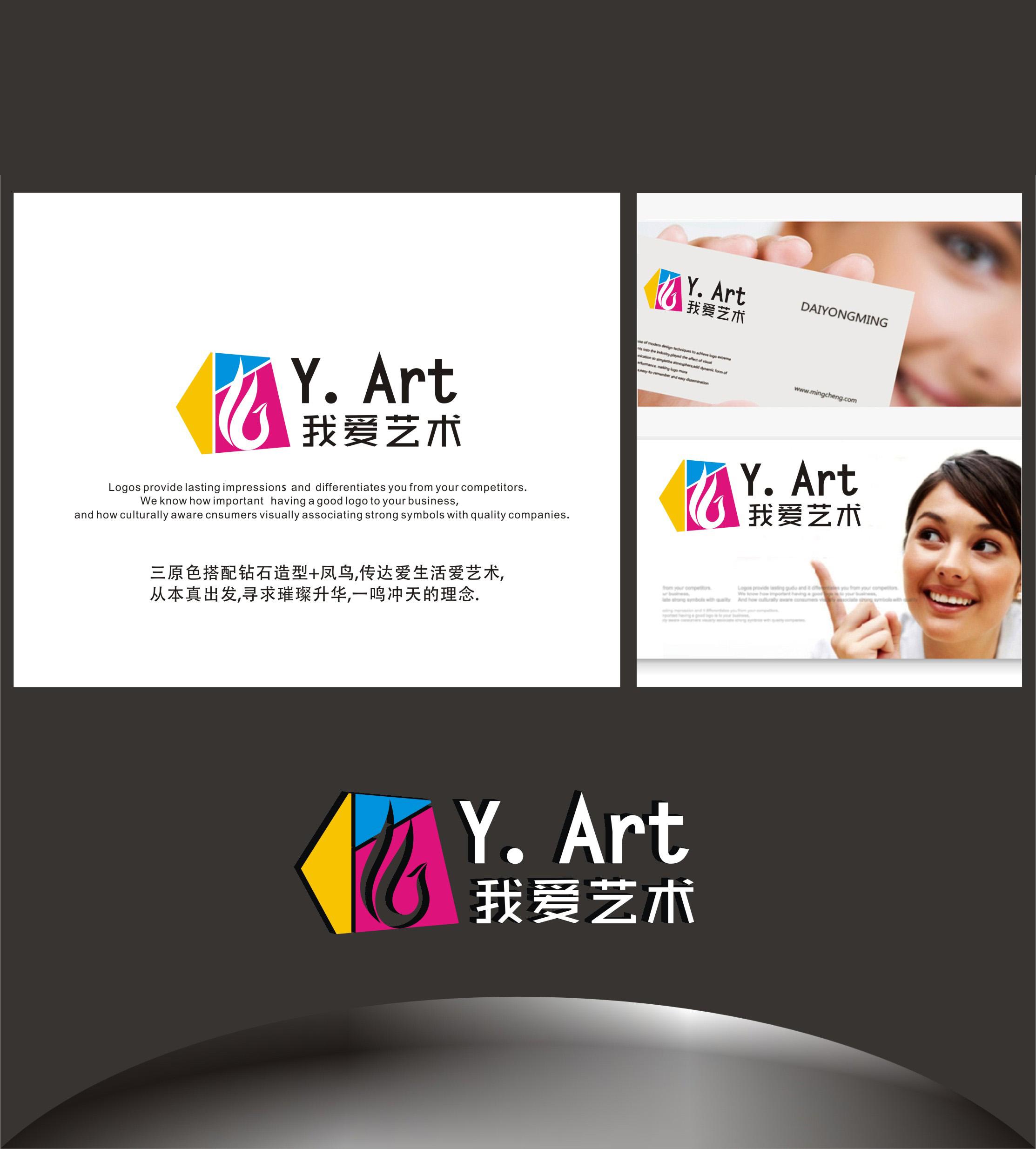 艺术教育培训机构logo设计