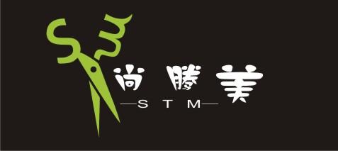美发造型logo设计_logo设计_商标/vi设计_一品威客网图片