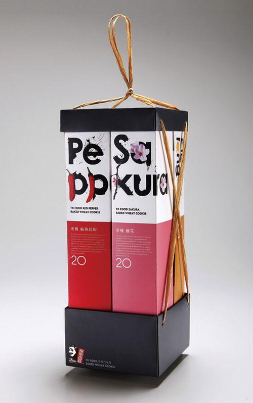 创意礼品包装设计分享