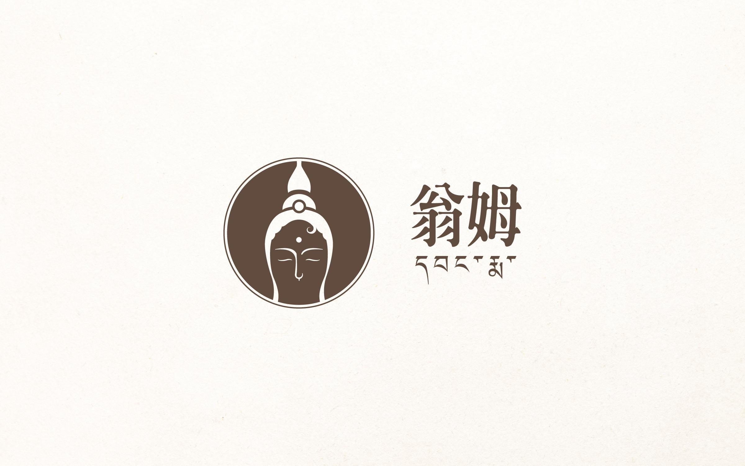 面膜logo设计图展示