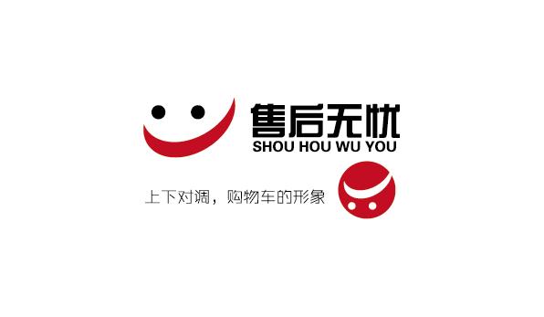 售后服務互聯網公司logo設計