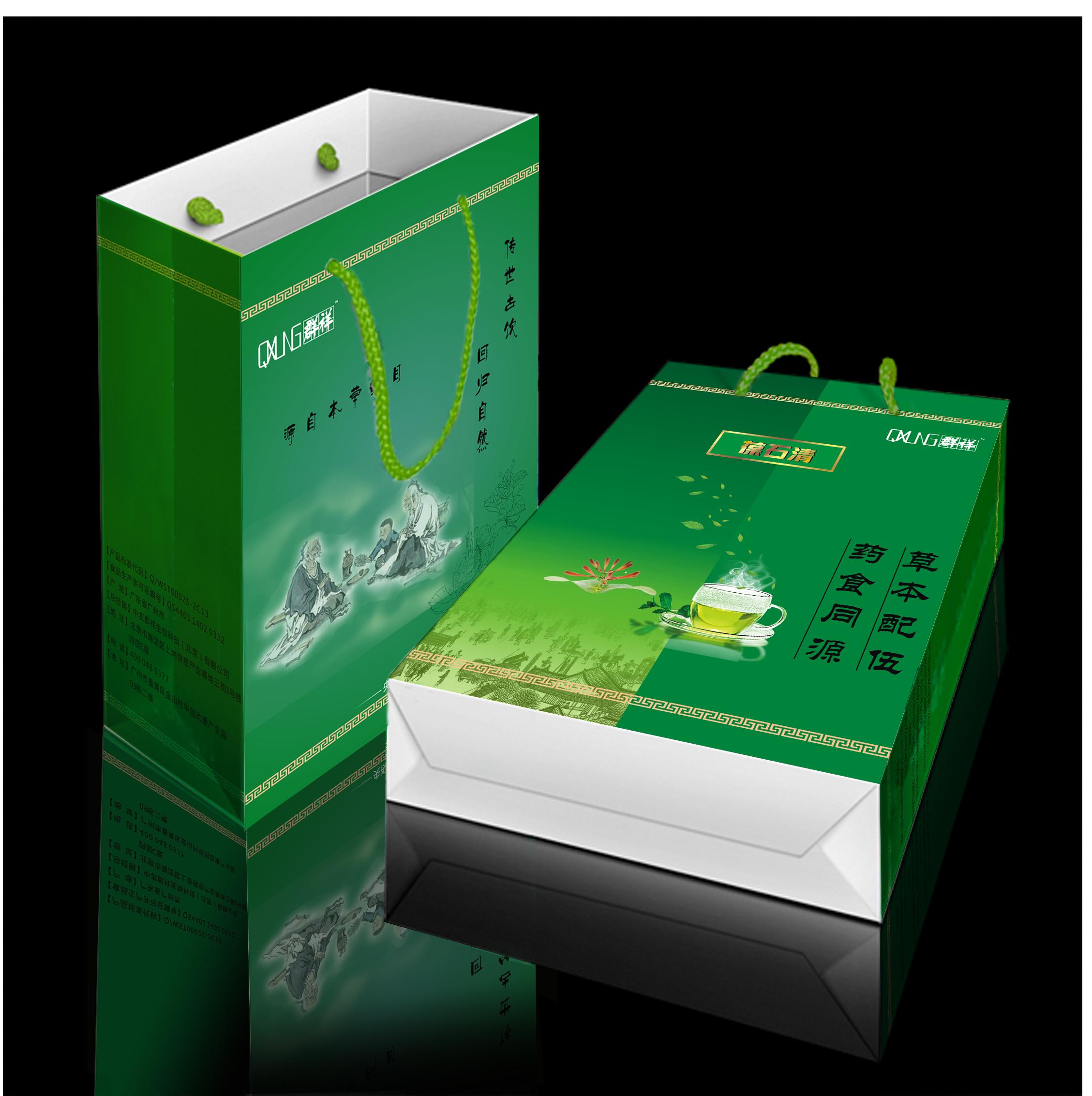中药茶包装盒及手提袋设计