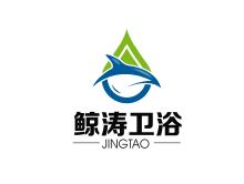 鲸涛卫浴 卫浴产品logo设计