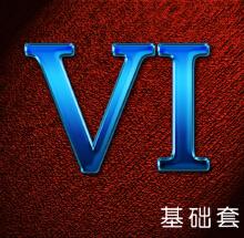 威客服务:[41129] 部分VI设计