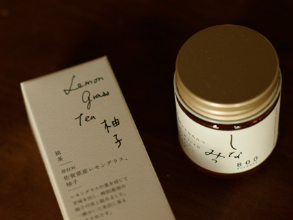 茶叶包装设计欣赏