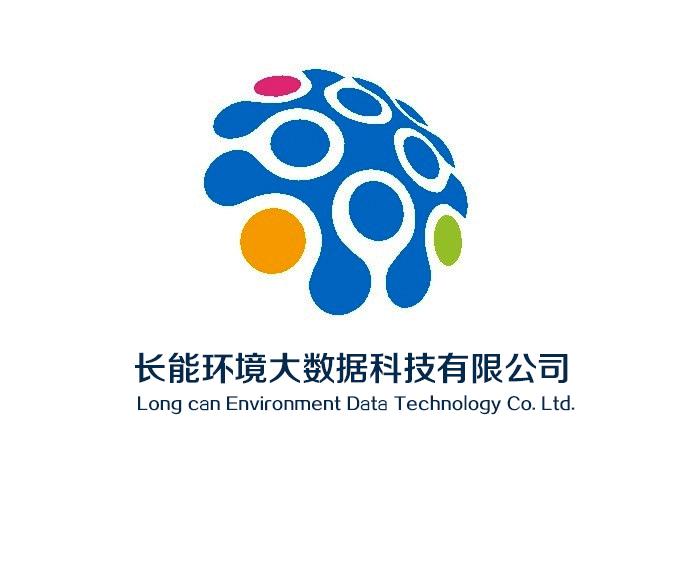 长能环境大数据公司logo设计
