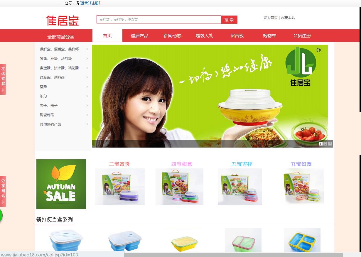 电商网站_武汉大型电商网站开发中怎样避免网页设计的雷同问题