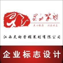 威客服务:[41972] 品牌Logo创意设计