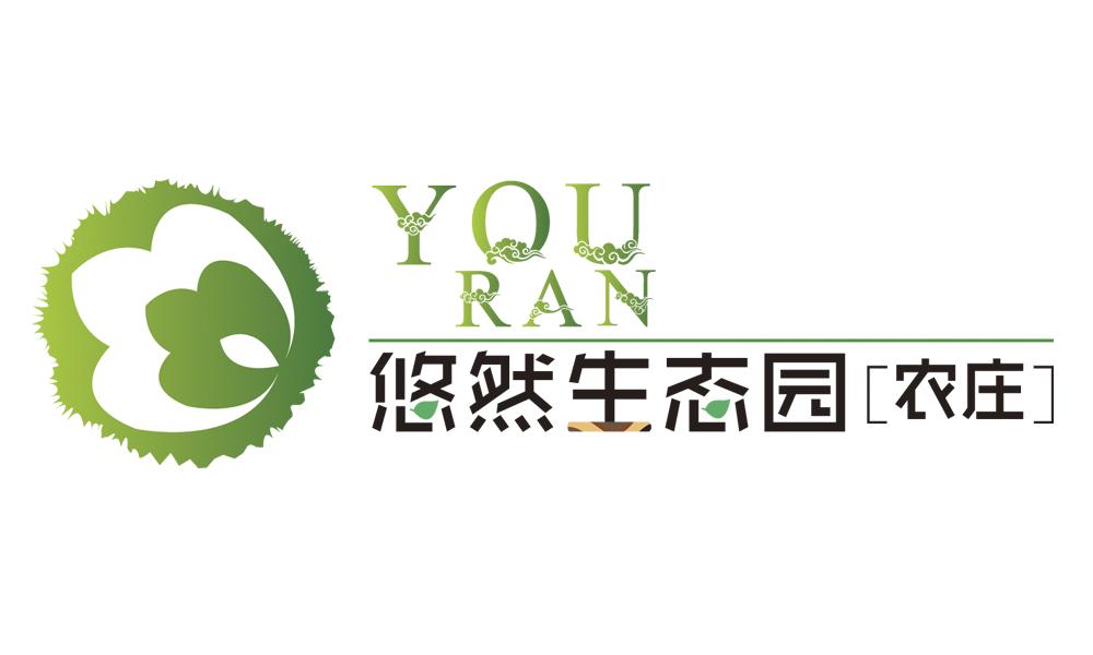安徽红杏生态农业发展有限公司logo设计 (1000x600)-标志 logo设计