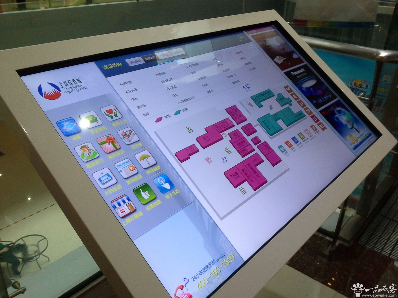 平板电脑 1600_1200