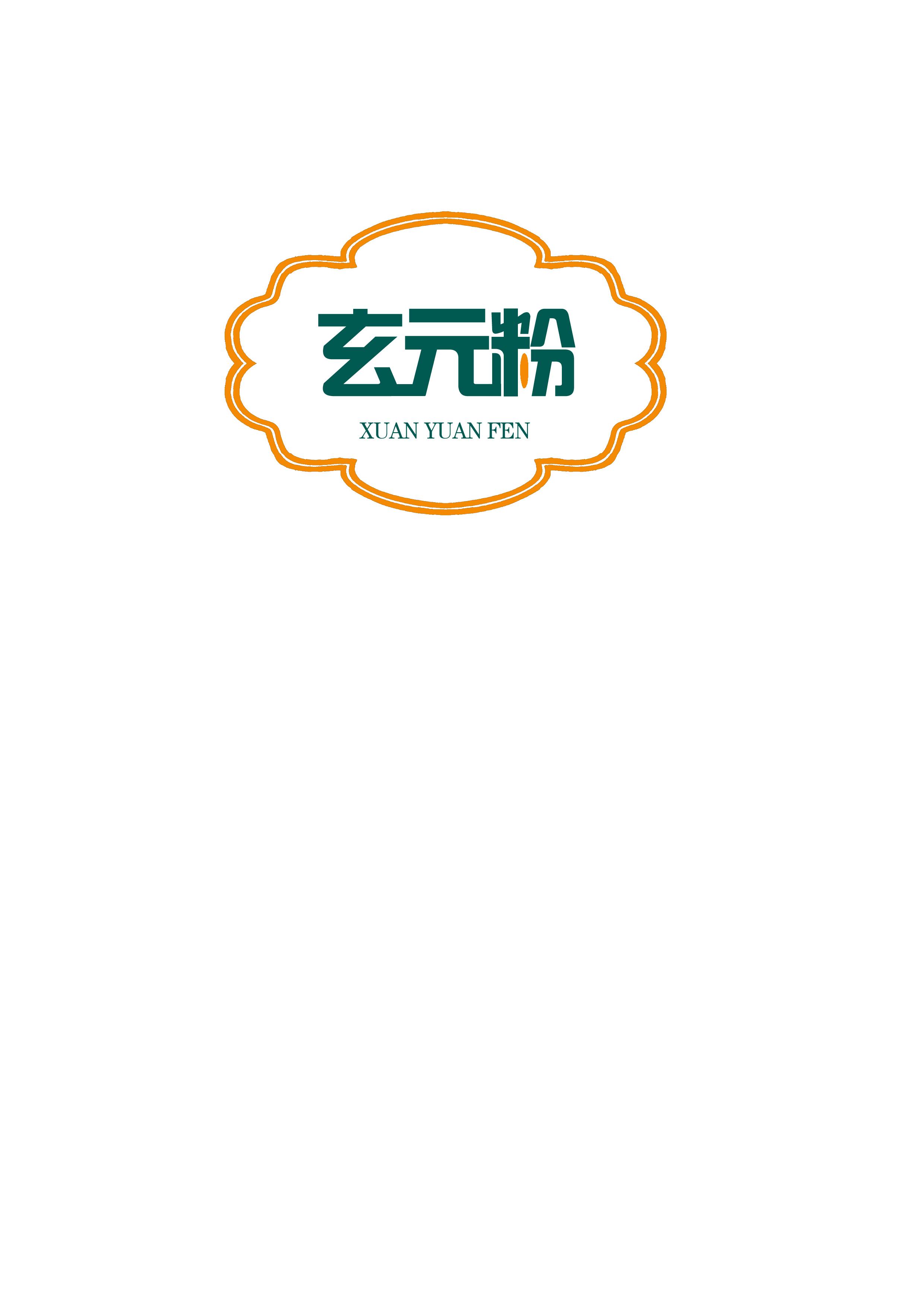 食品logo设计【能力等级从低到高】