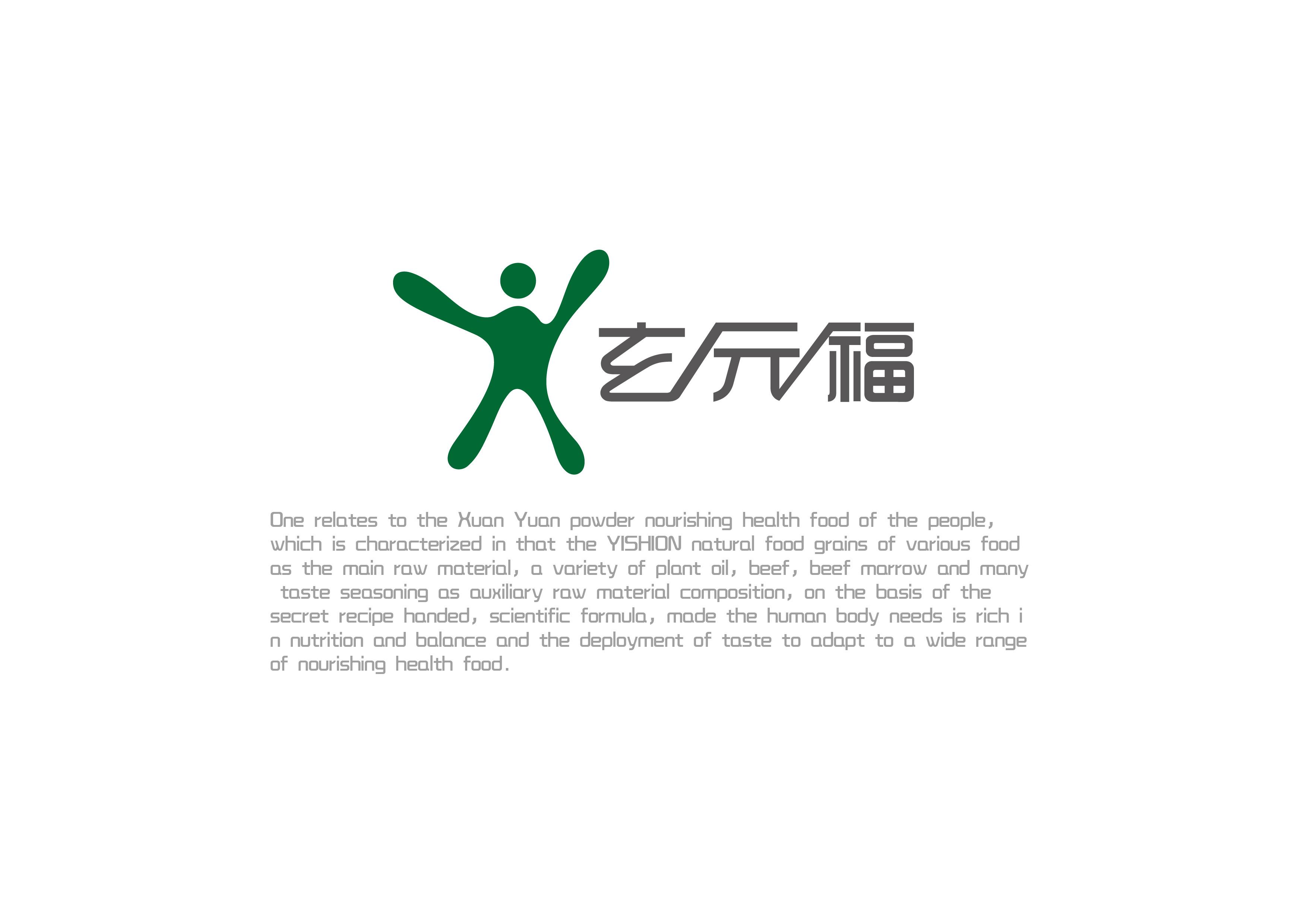 食品logo设计_张丽平0228