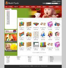 威客服务:[42076] 提供P2P/电子商务/商城网站开发