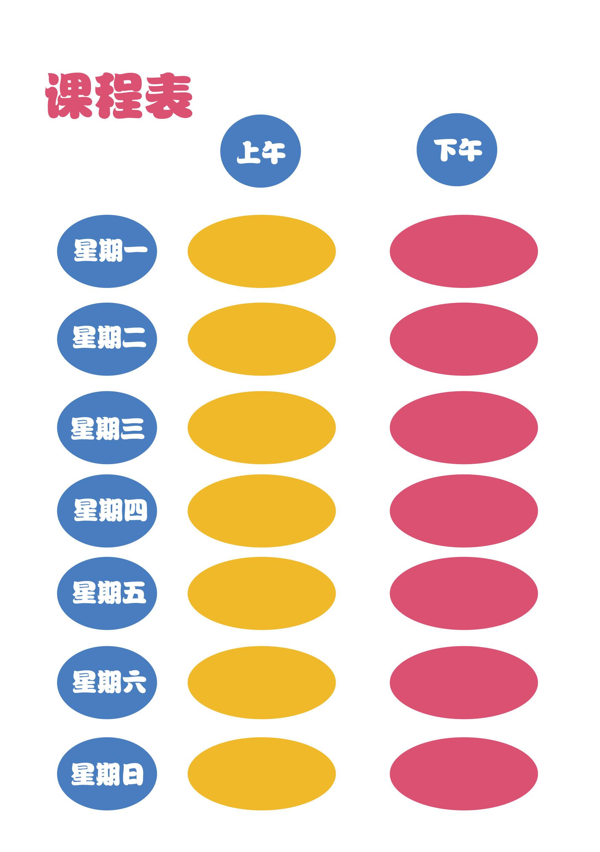 古筝平面矢量图