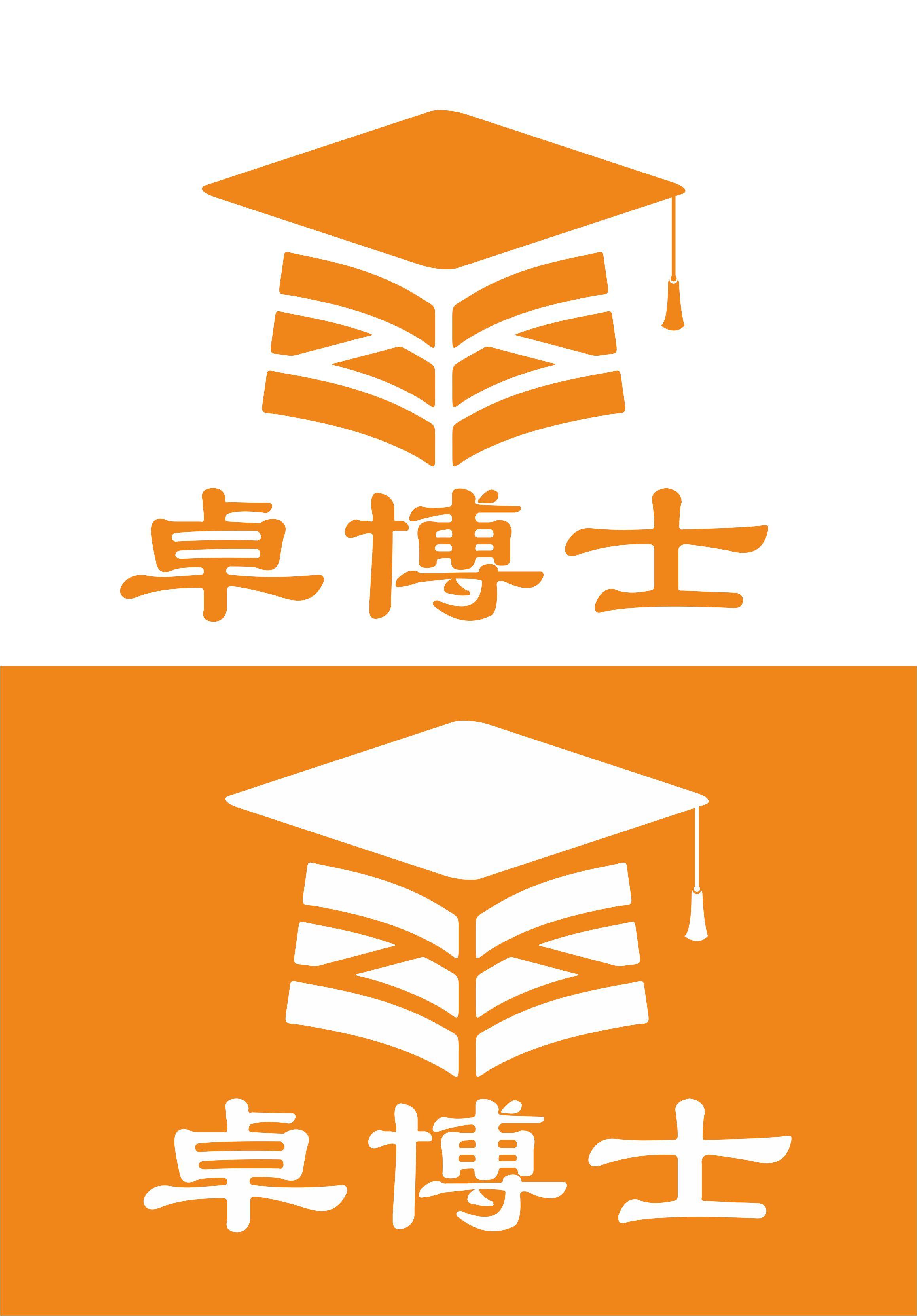 教育网站logo设计