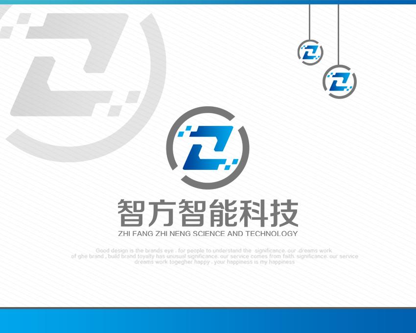 智能科技公司logo征集