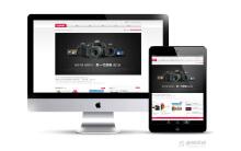 创意公司网站建设