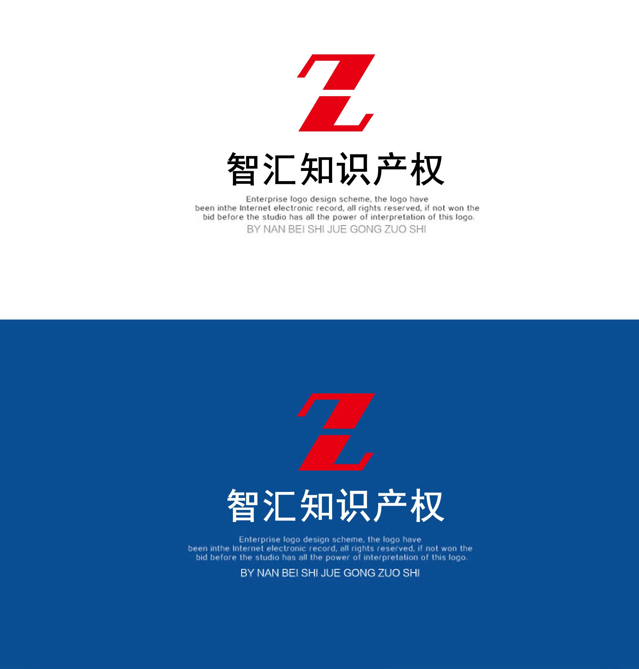 智汇知识产权公司征集logo图片