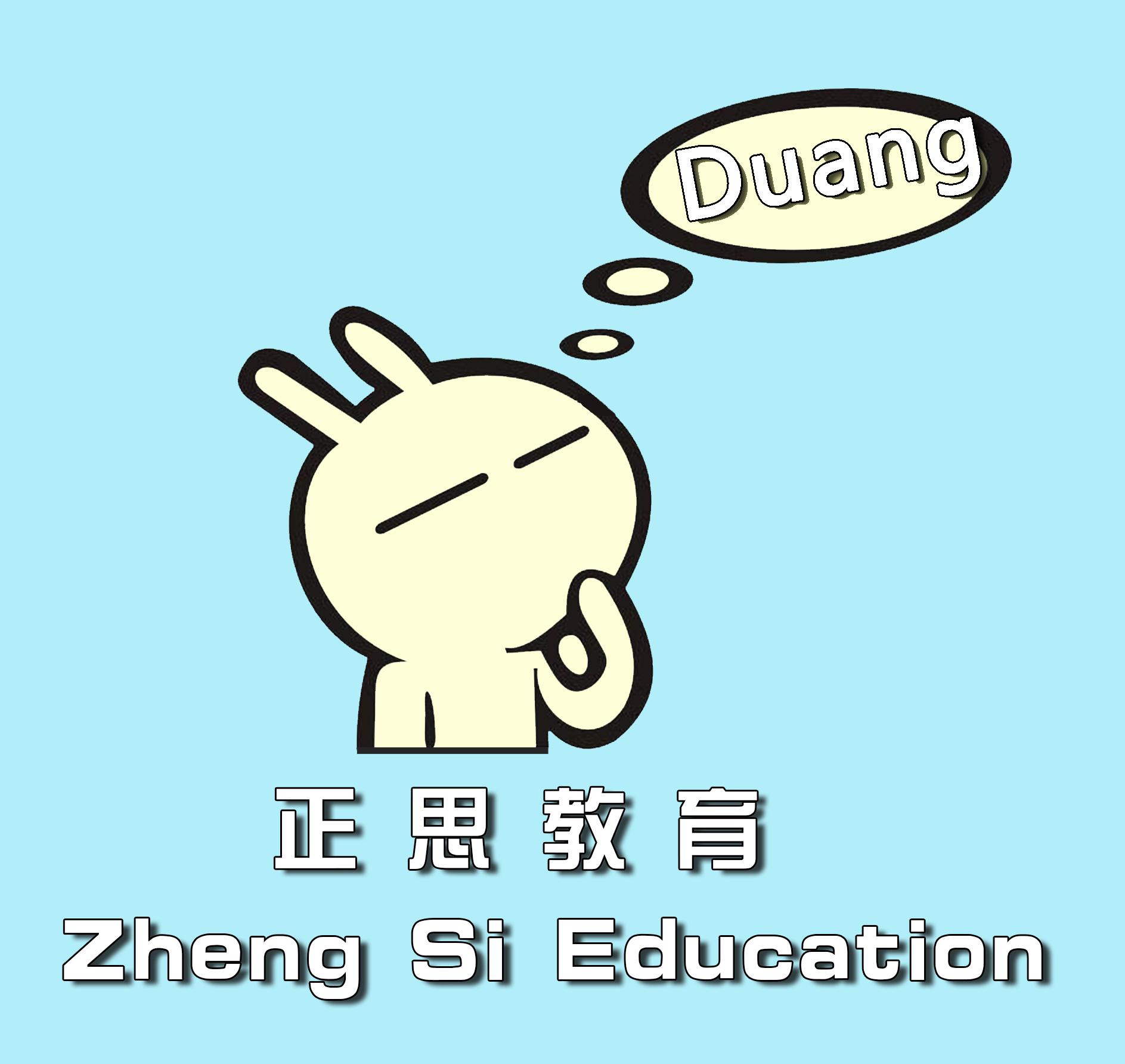 教育機構logo設計