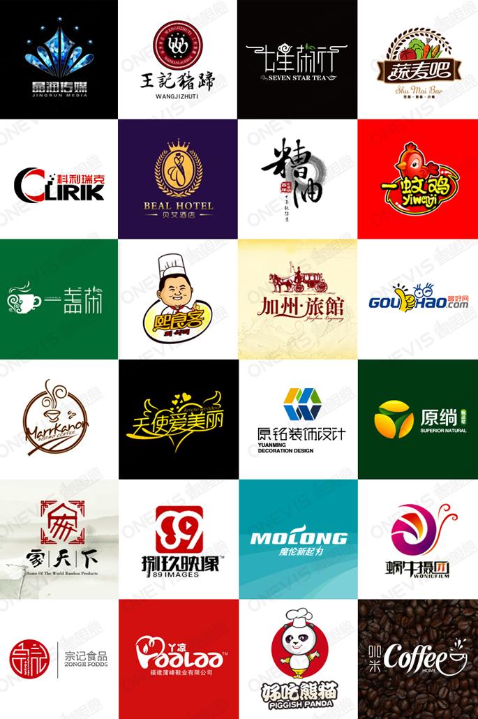 logo商标设计