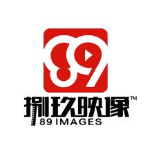 捌玖映像文化传播品牌logo