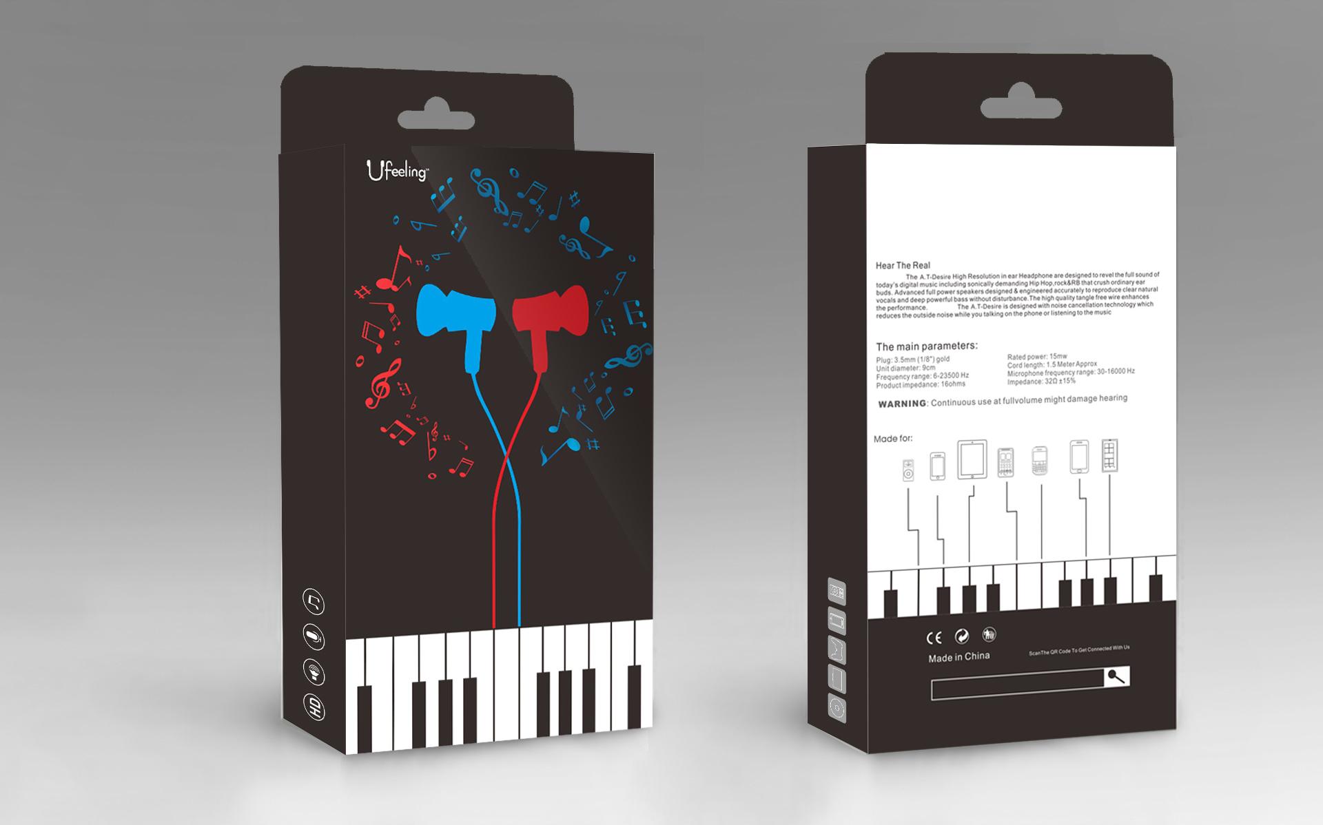 耳机包装设计 展开图分享展示