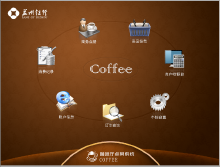 苏州手机银行app软件