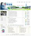 信息服务类网站