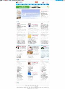 资讯类网站建设
