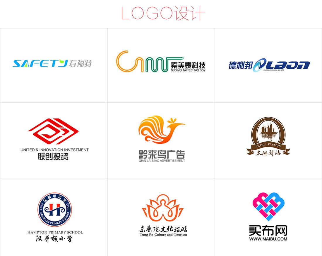 标志logo设计_云山川设计