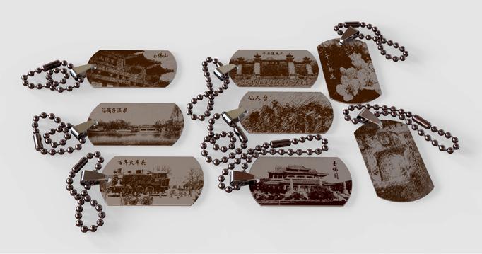 鞍山旅游纪念品设计图片