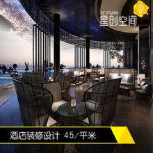 威客服务:[42623] 酒店会所装修设计