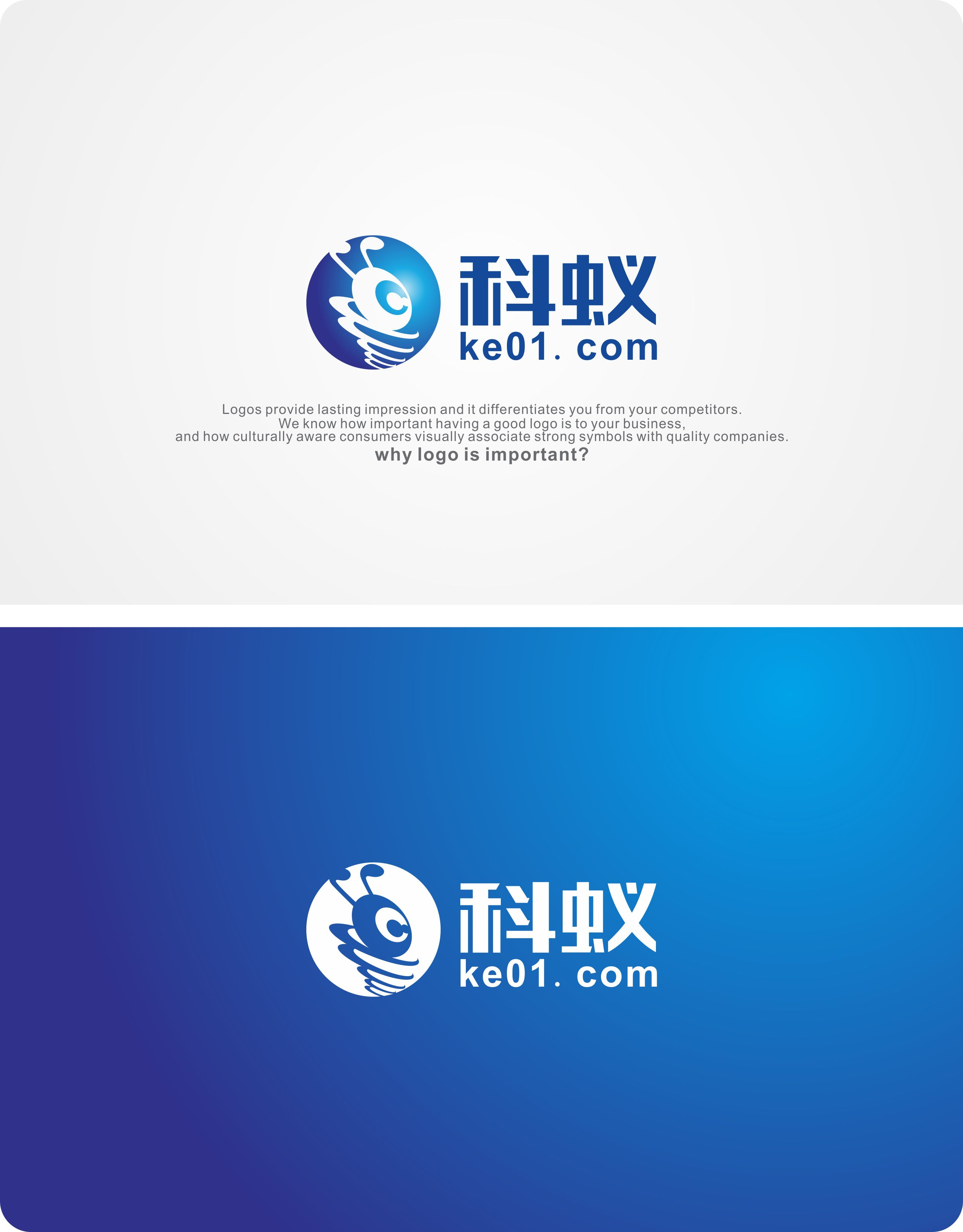 网络小创业团队LOGO设计