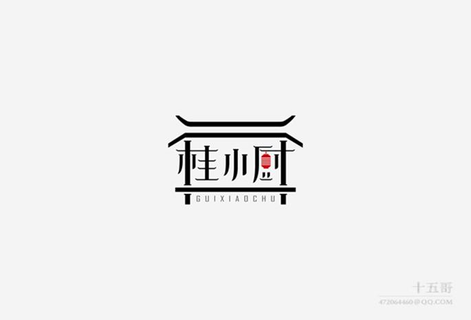 logo设计 餐饮行业