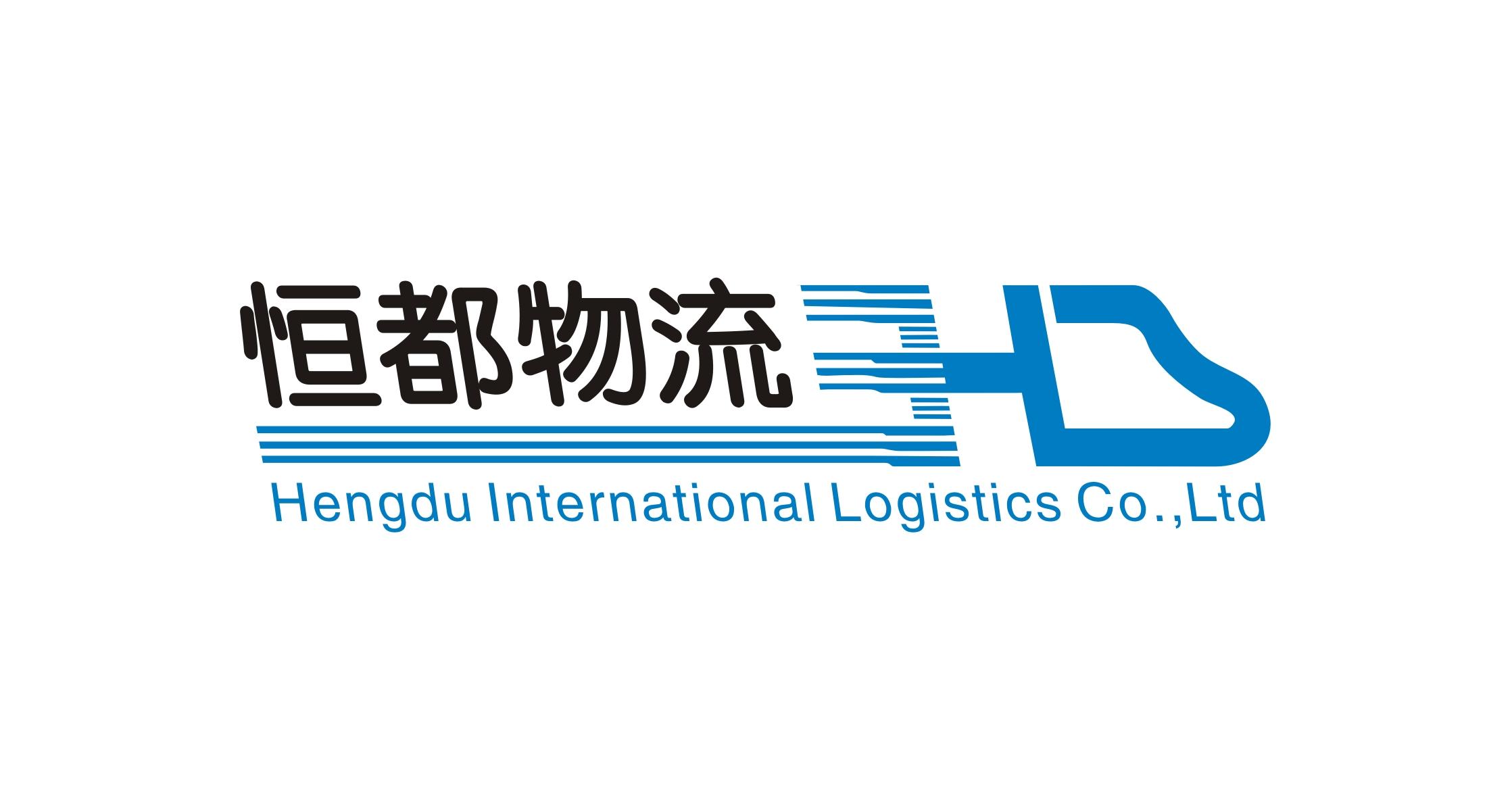 上海恒都国际物流有限公司logo和名片设计