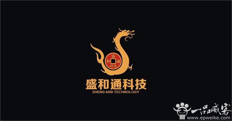 深圳斯洛克企业形象设计有限公司致力于打造中国最大,最专业的vi设计