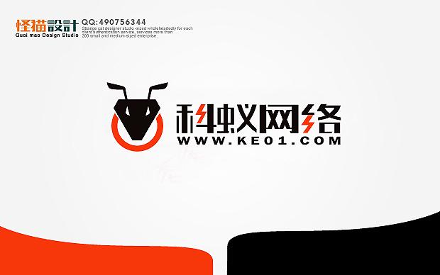 页 网络小创业团队LOGO设计