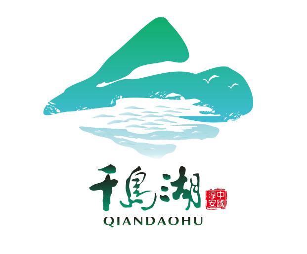 水墨笔触logo