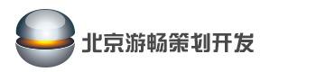 北京游畅策划开发