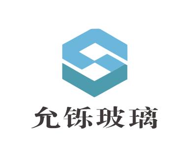 秦皇岛允铄玻璃有限公司logo设计