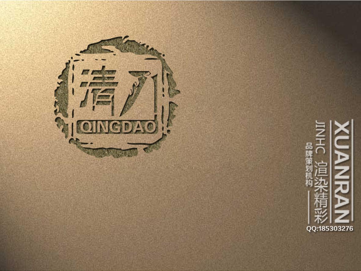 用黄金比例设计logo要求比较禅意