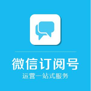 赏金:¥3 工作室:北京市 浏览次数:113 购买次数:0次 微信朋友圈加粉