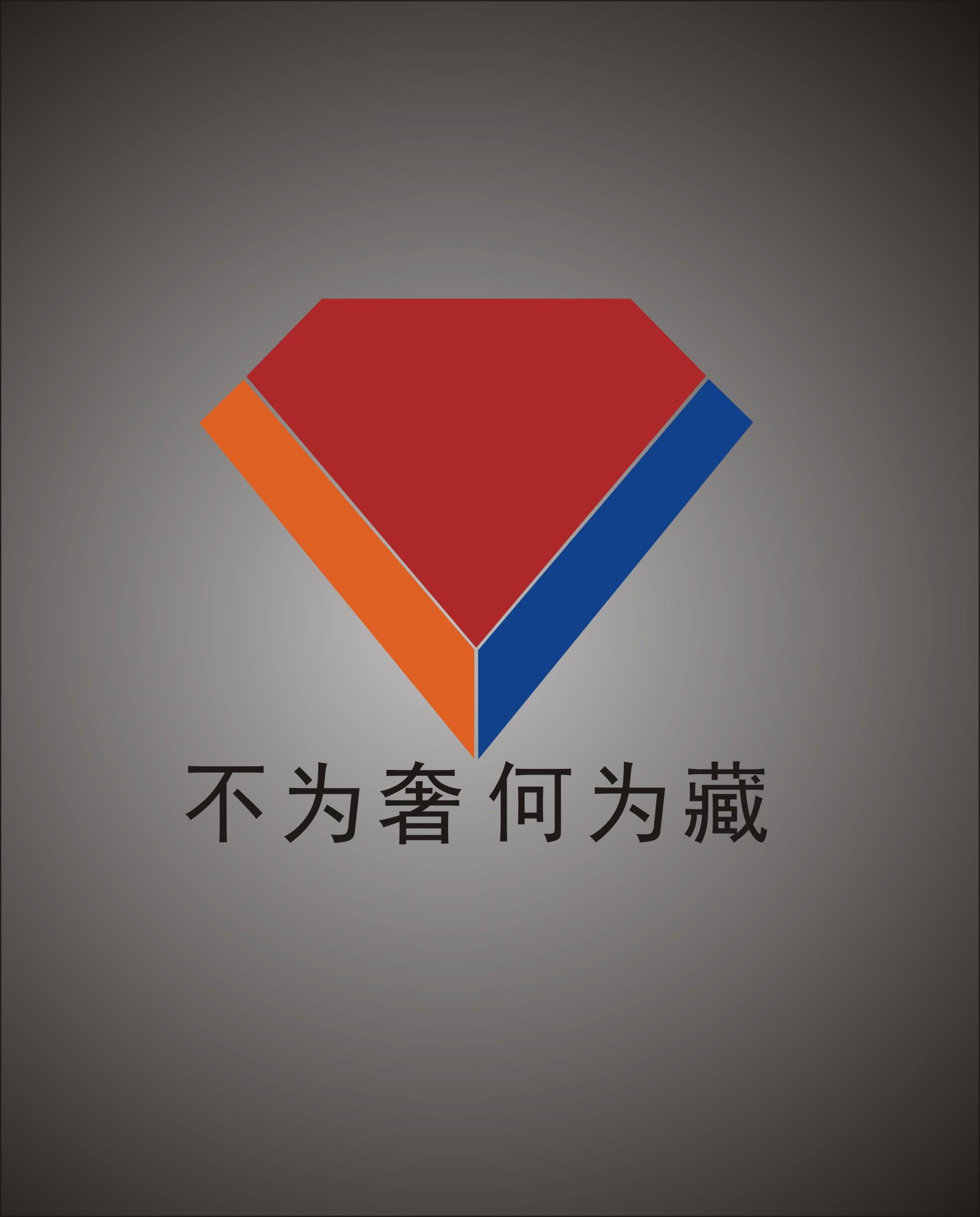红黄蓝幼儿园品牌logo