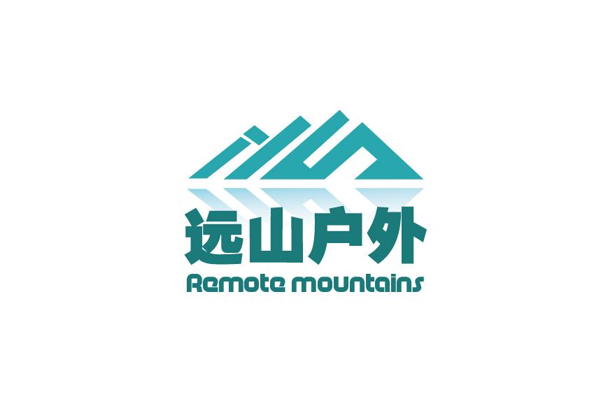 远山户外logo设计图片