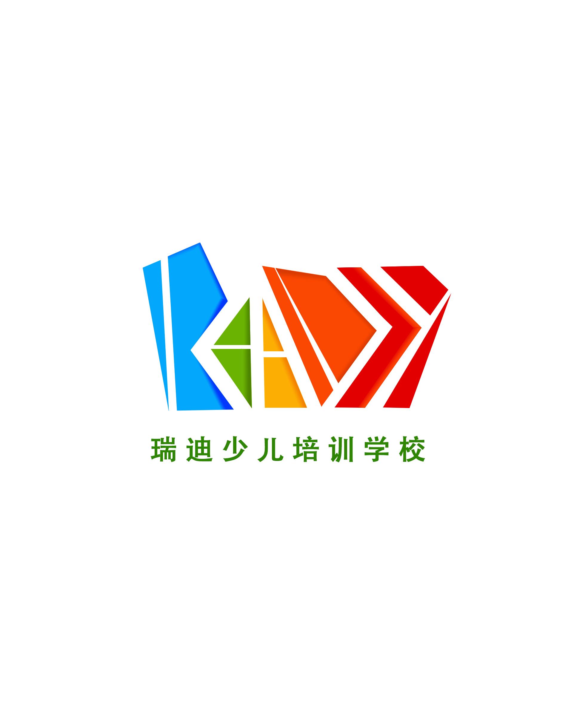 中小学培训学校logo设计图片