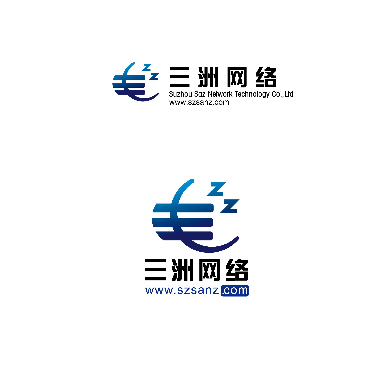 科技公司vi及logo设计