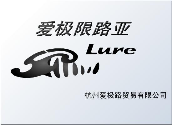 渔具贸易公司的logo和名片设计