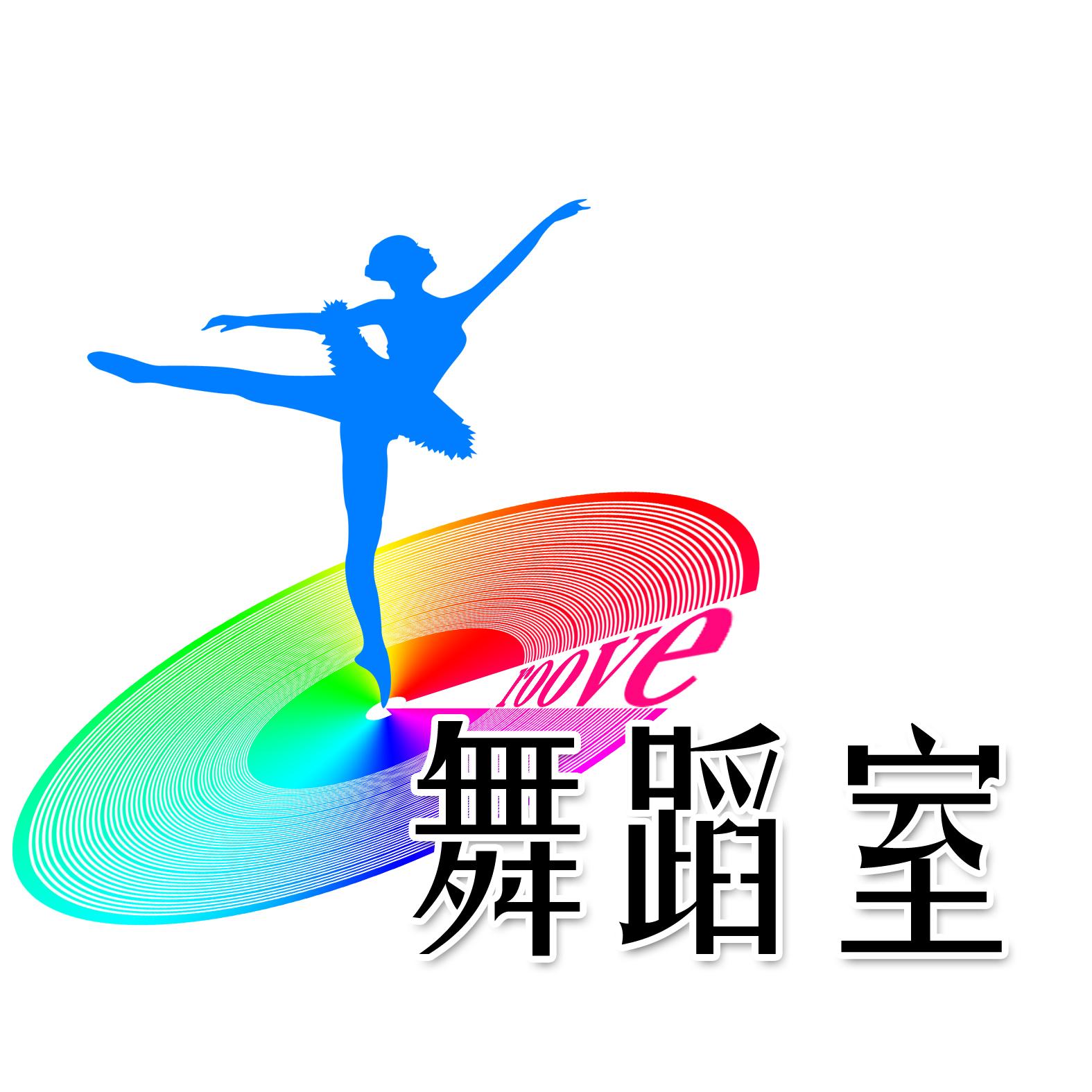 舞蹈室logo设计