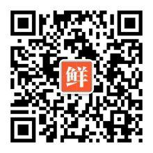 鲜速达(济南)
