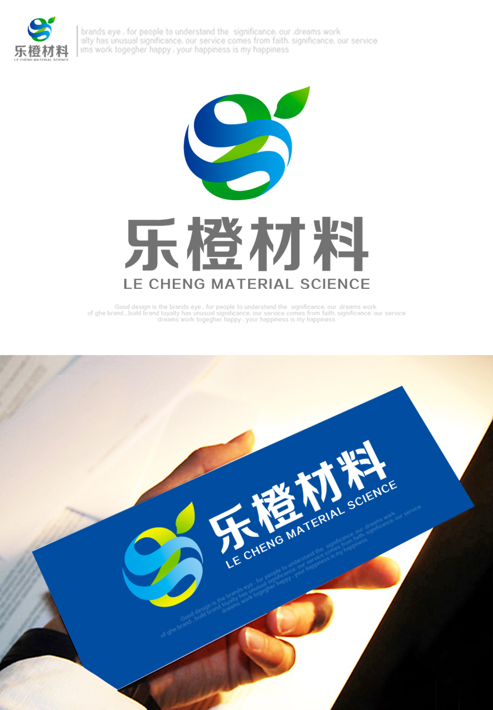 设计新材料科技公司logo,名片